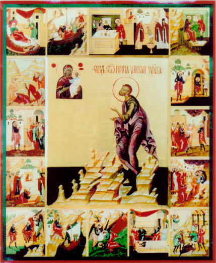 the icon of The Righteous Prokopiy